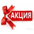Распродажа текстильных изделий на ОфисМаме!