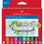 "Фломастеры-штампы ""Faber-Castell"""