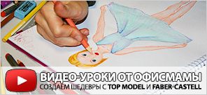 Top Model и Faber-Castell - Youtube