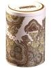 Чай зеленый молочный улун Basilur White Moon