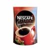 Кофе NESCAFE Classic натуральный  растворимый гранулированный