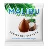 """Конфеты """"Malibu"""""""