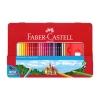 Цветные карандаши «Замок» + точилка + ластик + 2 простых карандаша