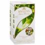 """Чай пакетированный """"Хейлис"""" Гармония природы, ассорти """"Семь вкусов"""""""