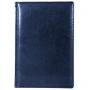 Ежедневник недатированный «Бизнес»