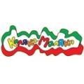 Новые наборы Каляка-Маляка для активного развития детского творчества
