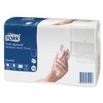 Полотенца бумажные TORK Xpress листовые сложения Multifold, Н2