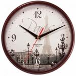 Часы настенные 982211
