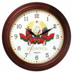 Часы настенные 988956