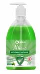 Крем-мыло жидкое Milana 500 мл