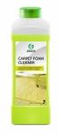 Средство чистящее для ковров и мягкой мебели Carpet Foam Cleaner