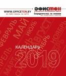 "Календарь-домик на спирали ""Офистон"" 2019 год"