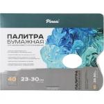 """Палитра бумажная """"Pinax"""" отрывная"""