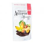 """Сухофрукты """"Pupo"""" фруктовое ассорти в шоколадной глазури"""