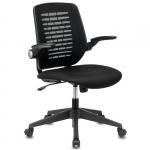 "Кресло для персонала Бюрократ ""CH-495/BLACK"""