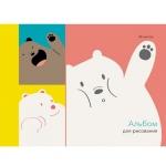 """Альбом для рисования """"Привет от мишки"""""""