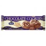 """Печенье """"Merba Cookies"""""""