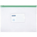 Папка-конверт на молнии