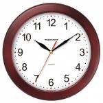 Часы настенные 988957