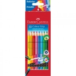 Набор цветных карандашей GRIP 2001 с ластиком