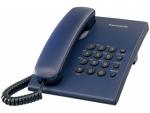 Телефонный аппарат KX-TS2350RUB/W/S/T/J