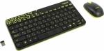 Комплект беспроводные клавиатура и мышь MK240