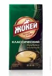 """Кофе молотый """"Жокей"""" Классический"""