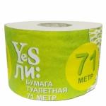 Бумага туалетная Yesли: со втулкой