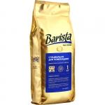 """Кофе """"Barista"""" в зерне Pro Crema"""