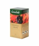 """Чайный напиток пакетированный """"Гринфилд"""" Festive Grape со вкусом и ароматом винограда"""