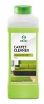 Средство чистящее для ковров и мягкой мебели Carpet Cleaner