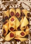 Печенье слоёное «Купельки со вкусом брусники»