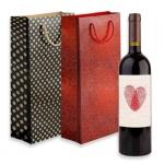 Пакет подарочный «Для бутылок»