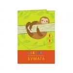 """Бумага цветная """"Ленивый день"""", А4, 8 листов"""