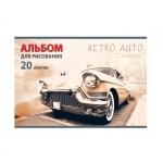 """Альбом для рисования """"Retro auto"""", A4, скоба"""