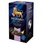 """Чай """"Richard"""" Royal Thyme & Rosemary"""