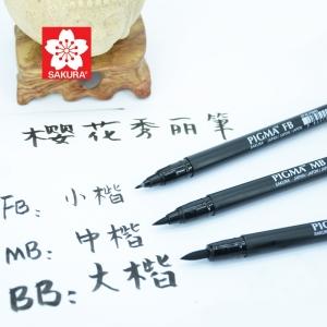 Ручка-кисть PIGMA Brush Pen